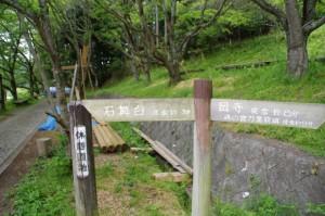 休憩園地((4948)から岡寺(5628)へ)