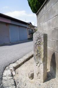 「右 おか寺」の道標