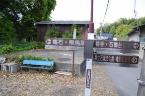 天王社付近の道標((6733)から亀石(7187)へ)