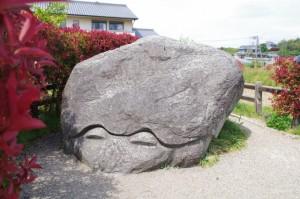 亀石(7187)