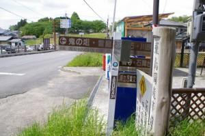 交差点(7388)