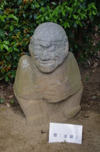 猿石 僧(法師)(吉備姫王墓)