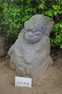 猿石 山王権現(吉備姫王墓)