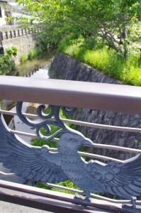 高松橋(飛鳥駅前)