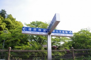 歌碑(640)付近の道標