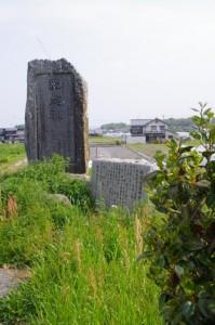 記念碑(和田池)
