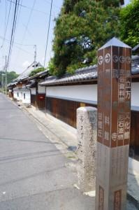 道標(3300)