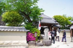 飛鳥大佛の標石(飛鳥寺)