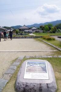 西門跡(飛鳥寺)