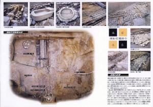 酒船石遺跡パンフレット