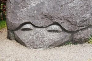 亀石(6510)