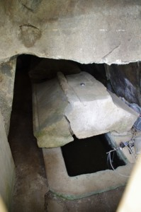 家形石棺(菖蒲池古墳)