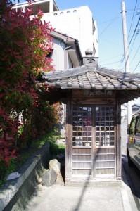 帖付地蔵尊(北桑名神社の道路側)
