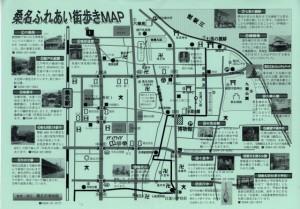 桑名ふれあい街歩きMAP