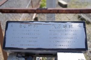 「左 船会所跡 問屋場跡 右」の道標