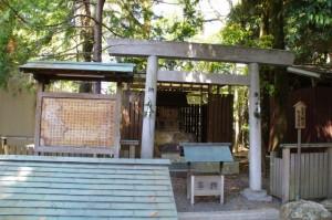皇大神宮御分霊社(春日神社)