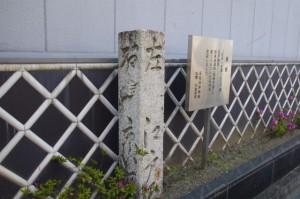 道標(桑名市博物館前)