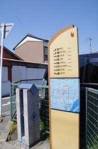 説明板と道標と地図(吉津屋見付跡)