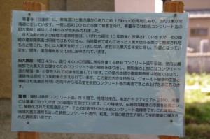 壽量寺、旧大黒殿、鐘楼の説明板