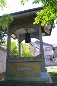 鐘楼(壽量寺)