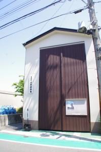 東鍋屋町 石取祭車蔵