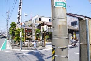 一目連神社(3728)