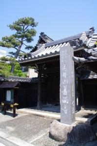 走井山 善西寺