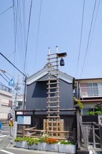 矢田立場(4292)