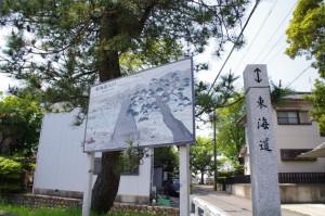 安永の常夜燈(5648)付近