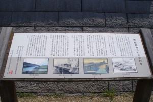 町屋橋のうつりかわりの説明板