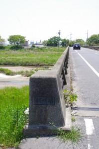 朝明橋(朝明川)(9037)