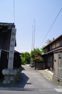 御厨神明社(9350)の社標
