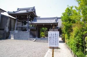 松栄山 蓮證寺(9550)