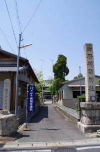 龍王山 定性寺、御厨神明神社(9960)