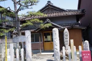 八幡神社跡(11370)