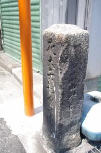 東海道の道標(365)付近にある道標