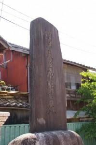 明治天皇御駐輦(ごちゅうれん)跡の石碑
