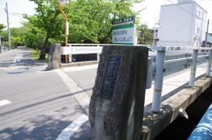 十四橋(十四川)(795)