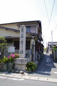 茂福神社の社標(1445)