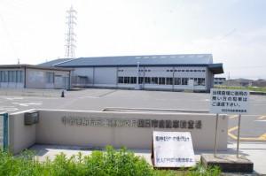 中部運輸局三重運輸支局四日市自動車検査場