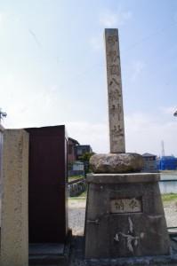 伊勢國八幡神社の社標