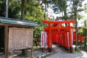 妻恋稲荷神社(志氐神社)