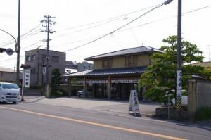 なが餅の笹井屋(4602)