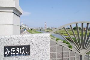 三滝橋(三滝川)(5799)