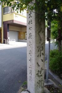 道標(6409)
