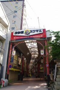 諏訪神社前の表参道スワマエアーケード入口