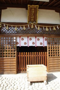 山津見神社(諏訪神社)