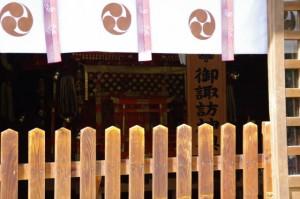 山津見神社の拝殿に祭られている御諏訪神輿 (諏訪神社)