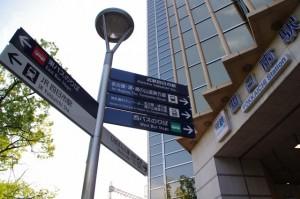 近鉄四日市駅(7272)