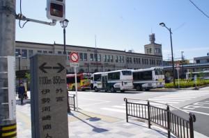 近鉄 宇治山田駅前